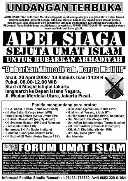 Brosur Apel Siaga Sejuta Umat Islam untuk Bubarkan Ahmadiyah