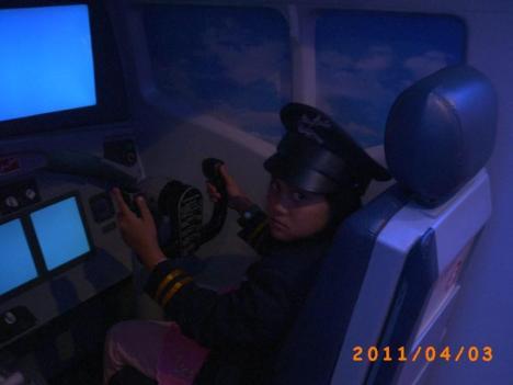 Hana jadi Co-pilot